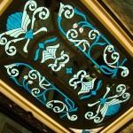سقف شیشه ای استیند گلس سرویس بهداشتی میهمان نمای 3