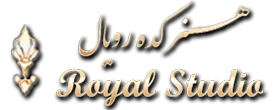 royal studio